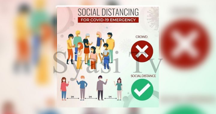"""""""Social Distancing for COVID-19 Emergency"""""""