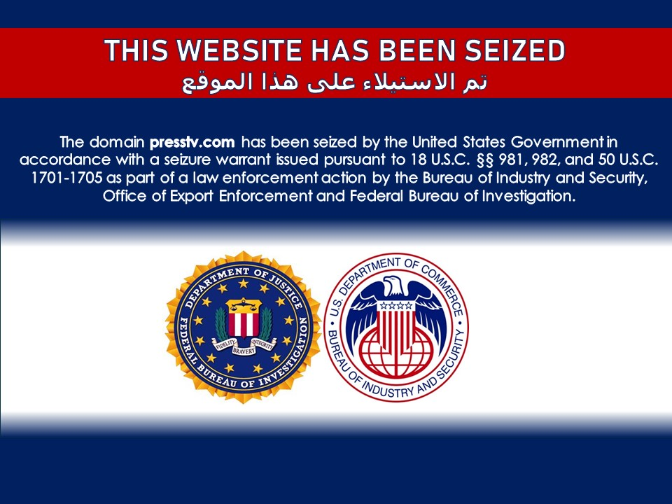 US government has confiscated press tv website